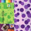 Patterns Shoyu Paper - purple Dots, 6 inch (15 cm) square, 15 sheets, (YHZ063)